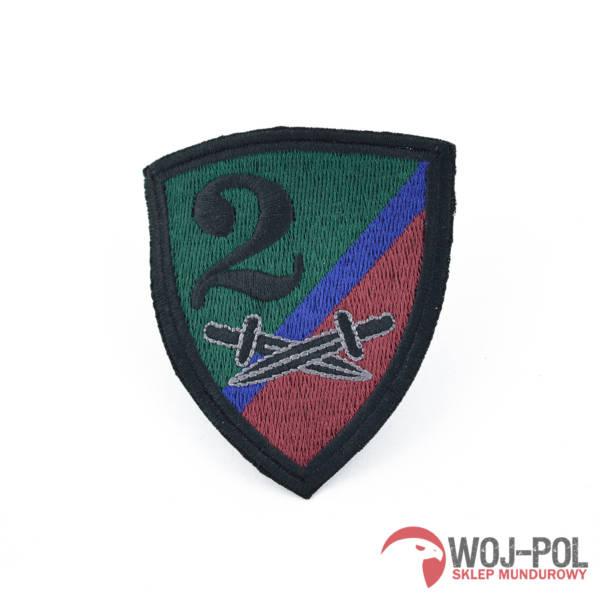 Emblemat 2 pułk rozpoznawczy hrubieszów