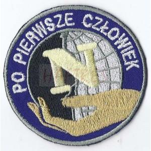 Emblemat policja negocjator z rzepem niebieski