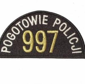 Emblemat-Policji-Pogotowie-Policji-997