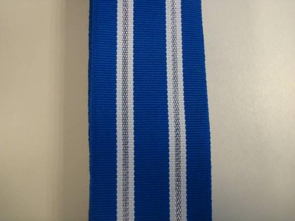 Medal nato za misję w afganistanie (isaf)