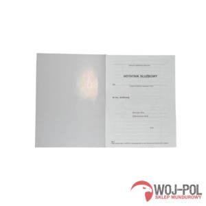 notatnik-sluzbowy-policji-nowosc