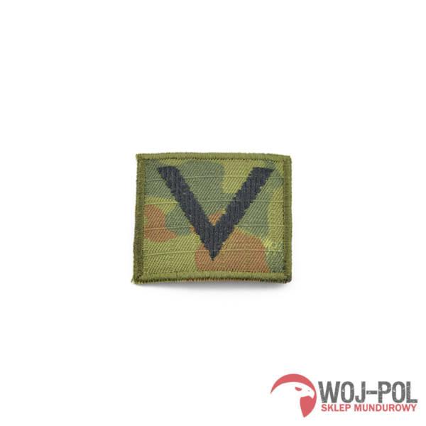 Stopień do czapki polowej – wzór sg14  sierżant