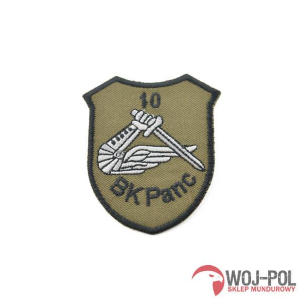 Odznaka emblemat 10 bkpanc naszywka polowa rzep