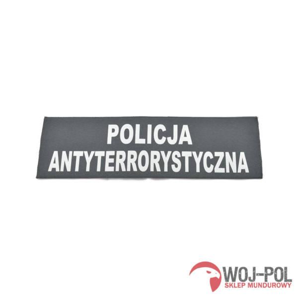 Komplet napisów policja antyterrorystyczna