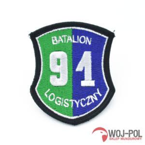 91 Batalion Logistyczny naszywka