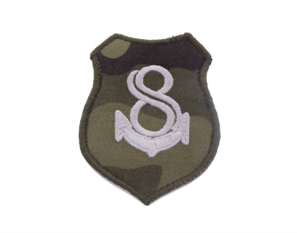 Naszywka 8 dywizjon przeciwlotniczy dziwnÓw