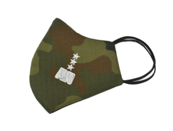 Maska maseczka ochronna moro haft generaŁ broni