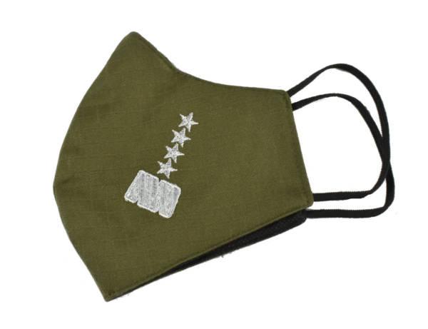 Maska maseczka ochronna oliwka haft generaŁ