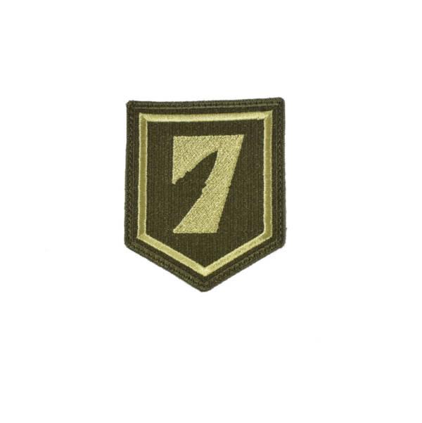 Naszywka 7 pomorska brygada ot wyjściowa